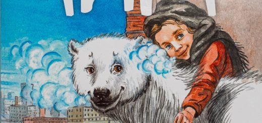 литературное редактирование книги для детей